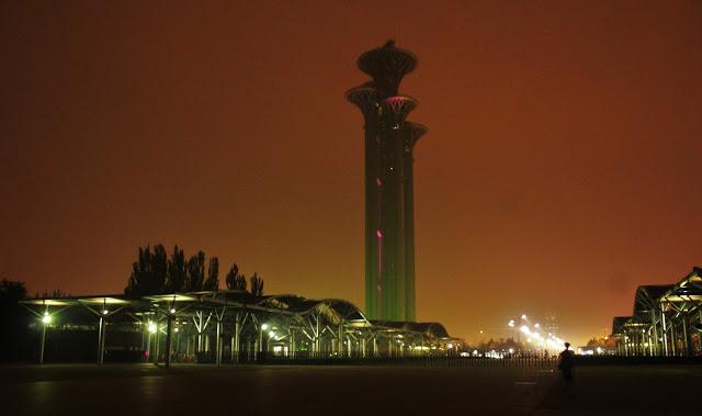 beijing, olympic park